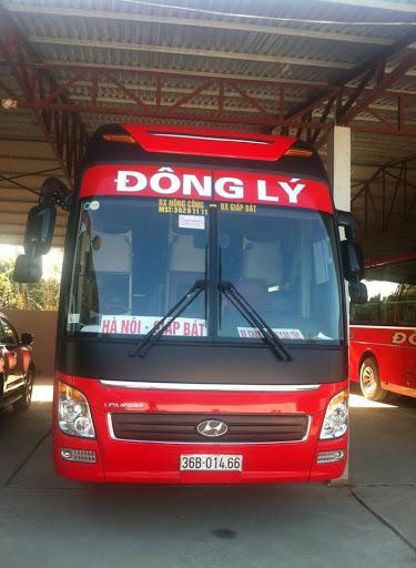 Giờ chạy các hãng xe khách từ Nông Cống đi Giáp Bát, Mỹ Đình, Ngước Ngầm, Yên Nghĩa và ngược lại