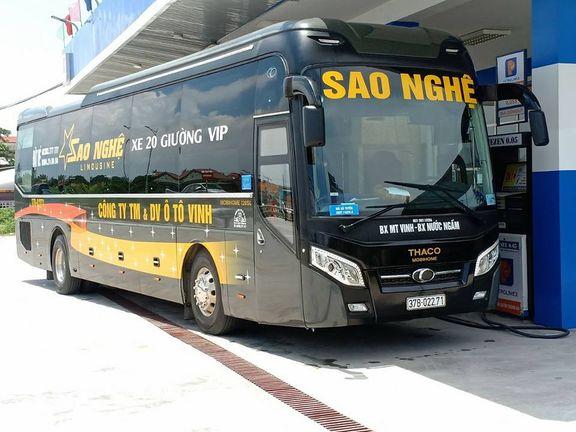 Lịch trình các xe chạy từ Quỳnh Lưu đi Nước Ngầm, Giáp Bát, Mỹ Đình, Yên Nghĩa, Gia Lâm và ngược lại